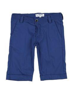 Повседневные брюки Hillys