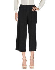 Повседневные брюки Chiara Bertani