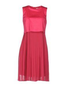 Платье до колена At.P.Co