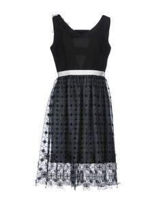 Платье до колена Beatrice. B