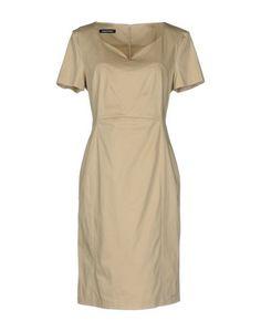 Платье до колена Emisphere