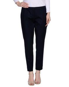 Повседневные брюки Tru Trussardi