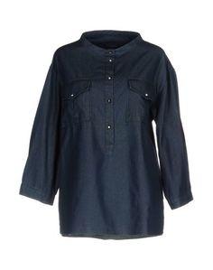 Джинсовая рубашка Ballantyne