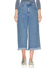 Джинсовые брюки-капри Glamorous