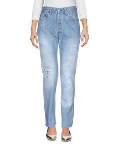 Джинсовые брюки Forte Couture