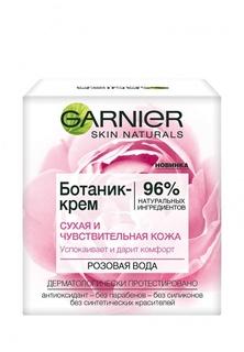 Ботаник-крем для лица Garnier