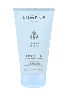 Молочко очищающее для лица Lumene