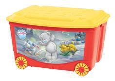 Ящик для игрушек Me to you на колесах новогодний 50 л