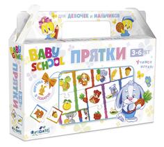 Настольная игра Baby puzzle «Прятки» Origami