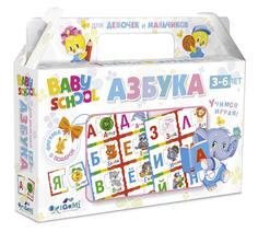 Настольная игра Baby puzzle «Азбука» Origami