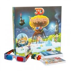 Настольная игра Cosmodrome «Имаджинариум 3D»