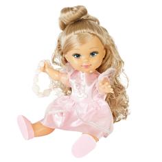 Кукла Mary Poppins «Элиза. Маленькая леди» с браслетом 25 см