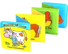 Книжка-раскладушка для ванной Умка «Домашние животные: Простоквашино»