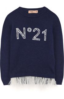 Вязаный свитер с отделкой из пера страуса No. 21