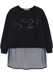 Хлопковый свитшот с пайетками и удлиненной спинкой No. 21