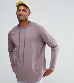 Длинный свитшот оверсайз с затягивающимся шнурком и карманами на молнии ASOS TALL - Фиолетовый