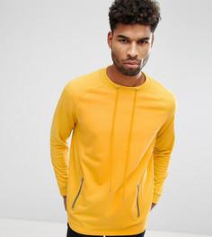 Длинный свитшот оверсайз с затягивающимся шнурком и карманами на молнии ASOS TALL - Желтый