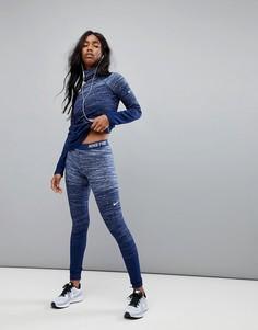 Серые спортивные леггинсы Nike Training Hyperwarm - Серый