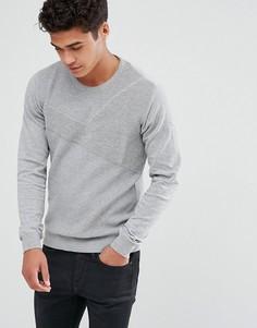 Джемпер в рубчик Solid - Серый