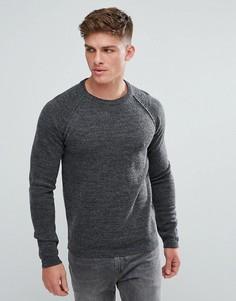 Джемпер с рукавами реглан Solid - Серый