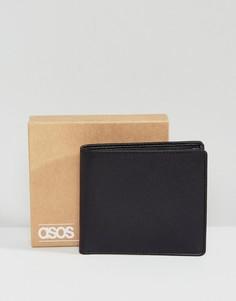 Черный кожаный кошелек с отделением для мелочи ASOS - Черный
