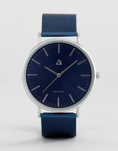 Часы с сетчатым браслетом и темно-синим циферблатом ASOS - Темно-синий