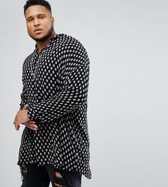 Оверсайз-рубашка из вискозы с заниженной линией плеч и принтом пейсли ASOS PLUS - Черный