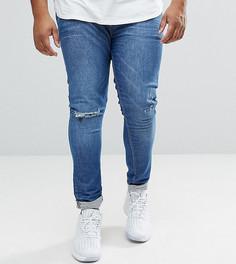 Синие джинсы скинни с рваной отделкой ASOS PLUS - Синий