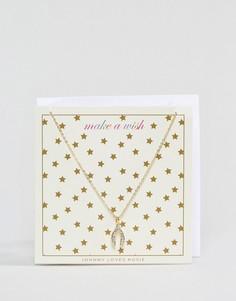 Ожерелье с подвеской в виде счастливой куриной вильчатой косточки и открыткой Johnny Loves Rosie - Золотой