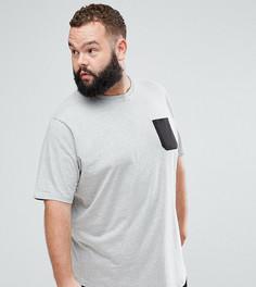 Футболка с карманом Le Breve Plus - Серый