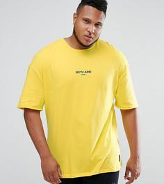 Свободная желтая футболка Sixth June PLUS - Желтый