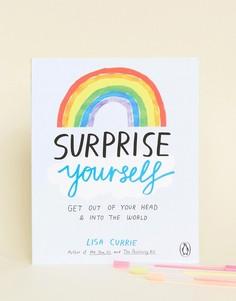 Surprise Yourself - Интерактивный дневник - Мульти Books