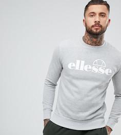 Серый меланжевый свитшот Ellesse Zarah - Серый