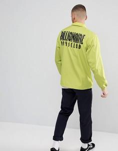 Желтая спортивная куртка Billionaire Boys Club - Желтый