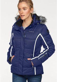 "Куртка ""Yasmin"""