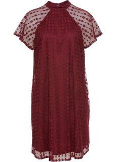 Платье с драпировкой (красный) Bonprix