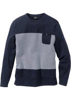 Пуловер Regular Fit с карманом (темно-синий) Bonprix