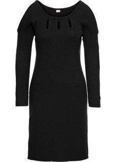 Вязаное платье с вырезами (черный) Bonprix