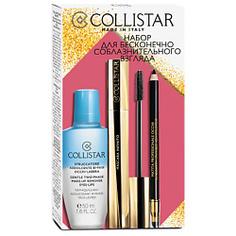 COLLISTAR Набор для макияжа Infinito Тушь для ресниц черная 11 мл + Карандаш для глаз черный + Вода для снятия макияжа 50 мл