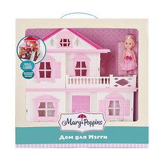 Дом для Мегги Shantou Gepai, с куклой, мебелью и аксессуарами.