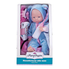 "Кукла ""Позаботься обо мне"" Mary Poppins, коллекция Зайка."