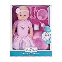 "Кукла Лили ""Позаботься обо мне"" Mary Poppins, коллекция Корона."