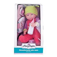 "Кукла Эмили ""Позаботься обо мне"" Mary Poppins, коллекция Apple forest."