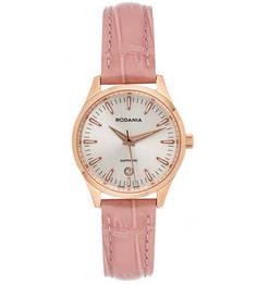 Часы с розовым кожаным браслетом Rodania