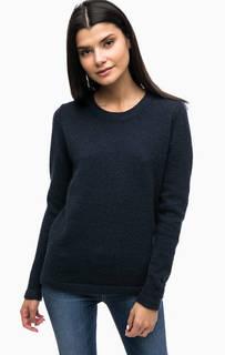 Синий трикотажный свитер Ichi