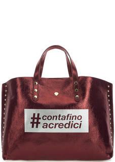 Блестящая сумка со съемным отделением Le Pandorine