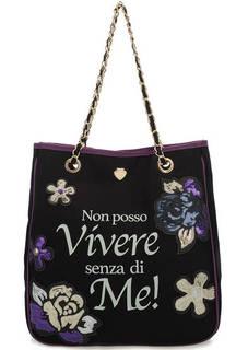 Вместительная текстильная сумка Le Pandorine