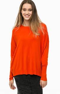 Оранжевый трикотажный джемпер на молнии Blend She