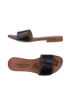 Сандалии Cantarelli