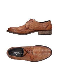 Обувь на шнурках TON GoÛt